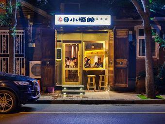 鯨嵐·酩町中式酒館(營口道店)