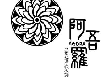 阿吾羅日本料理(K11藝術中心店)