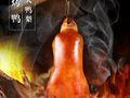 大鸭梨烤鸭店(琅西店)