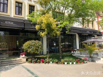View泰泰·花园餐厅