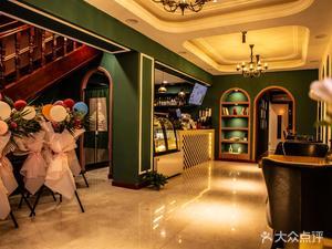 17coffee甜品艺术馆