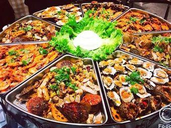 菲尔海鲜大咖烩·精品家常菜