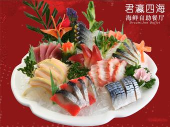 君瀛四海海鮮自助餐廳(武漢摩爾城店)