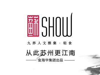 金海華·蘇SHOW(誠品生活店)