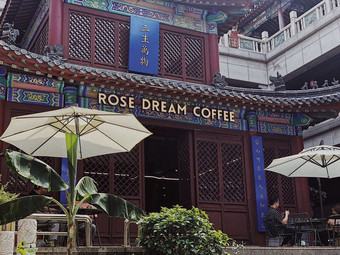ROSE DREAM COFFEE(财神庙店)