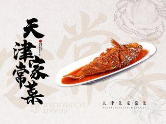 天津家常菜