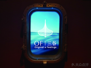 OF 三谷