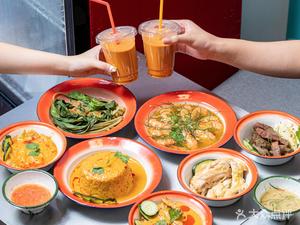 茅姜·泰国私厨