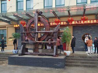 磐安县金牌土菜馆