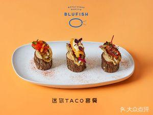 BLUFISH·布鱼餐厅