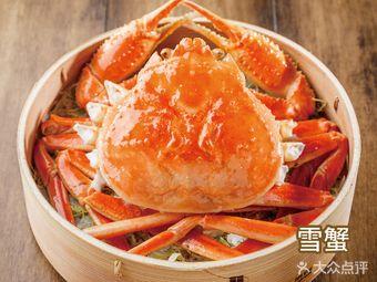 舞泽▪雪蟹和牛蒸涮锅(新世界城店)