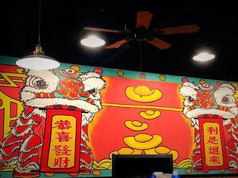 港小星茶餐厅(天一店)
