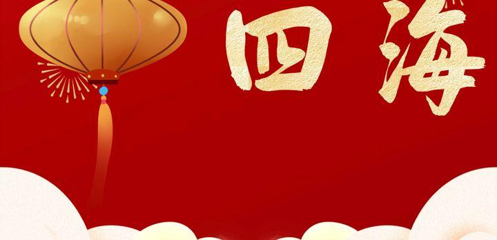 在大重庆生日免费吃霸王餐的餐厅,你get了几家吗