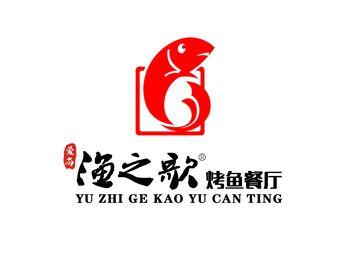 渔之歌时尚烤鱼餐厅(泰盛广场店)