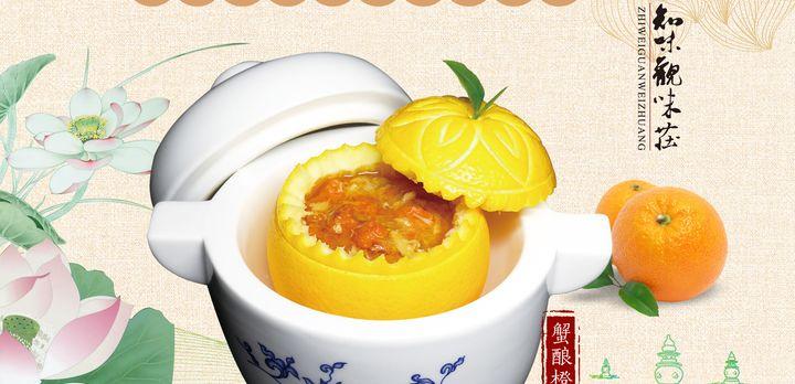 10家必去的杭幫菜餐館,賞西湖美景,品舌尖上的杭州