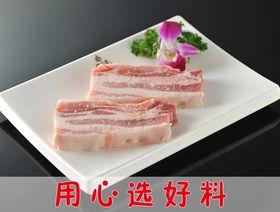 韩江道木炭烤肉的图片