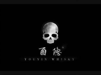 酉隐威士忌吧