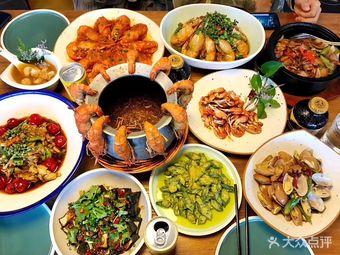 虾塘(曲江海港城店)