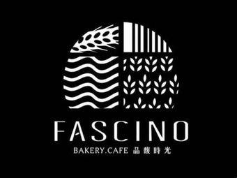 FASCINO BAKERY(豐盛里店)