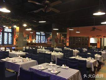 久久滴水洞湘菜馆(茂名南路店)