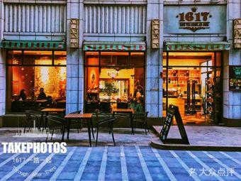 1617Cafe·Bistro(玫瑰坊店)