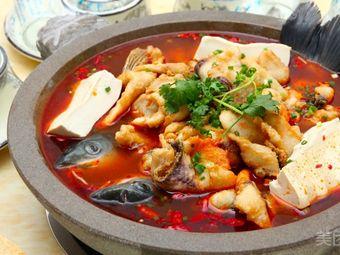 江河鱼美食馆