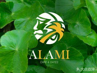 ALAMI(保利时光里店)
