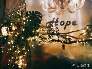 HOPEBAR