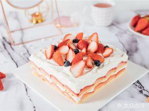 滋然CAKE