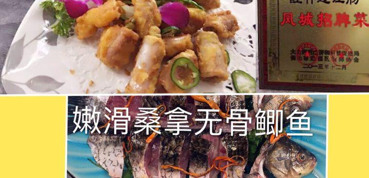 广佛地铁沿线景点及周边美食大特搜