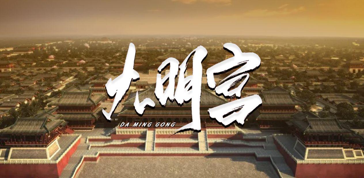 美团圈圈西安站 | 大明宫国家遗址公园丨考古探索中心超值门票丨亲子不限时畅玩