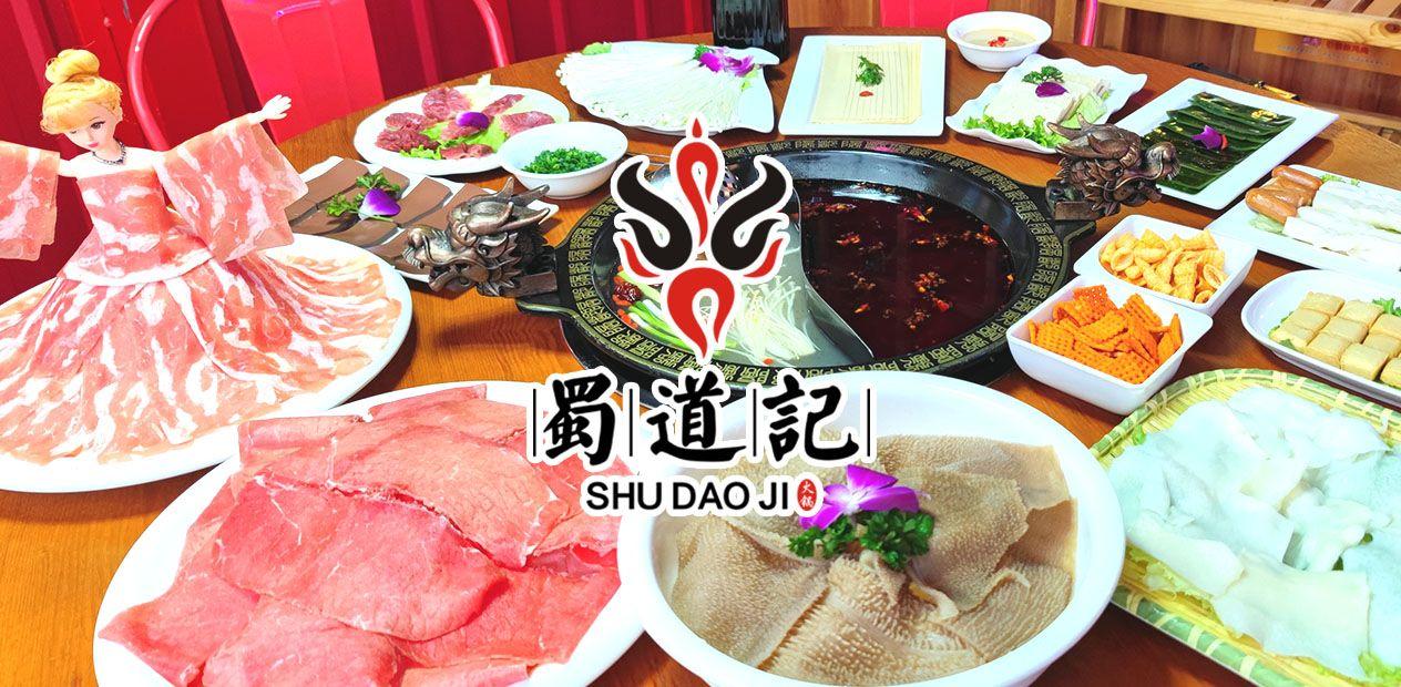 美团圈圈西安站   蜀道记火锅 4人餐 免预约 重庆老味道,吃一次就上瘾