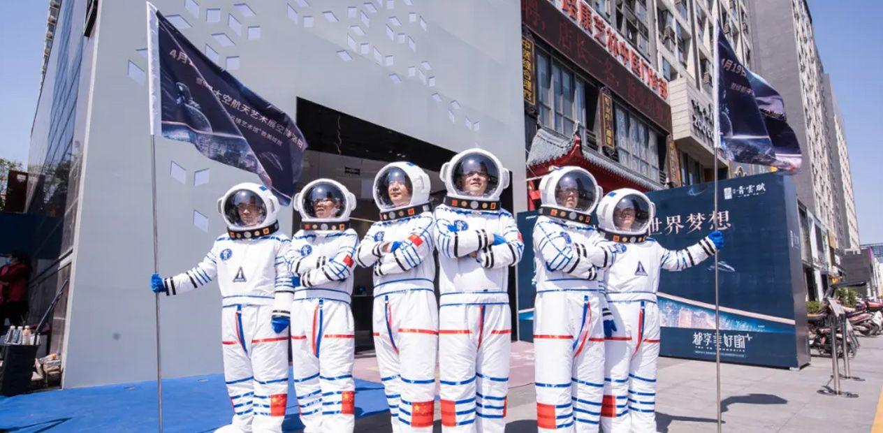 美团圈圈攀枝花站   万达航空展 星际探索 与航天零距离接触【免费退,过期退】