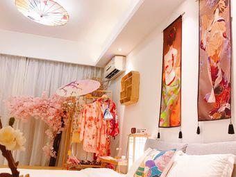 一米民宿# 上悦城日系和服风主题房\豪华大床\情侣约会/和服拍照\榻榻米/超大投影仪/交通便利\