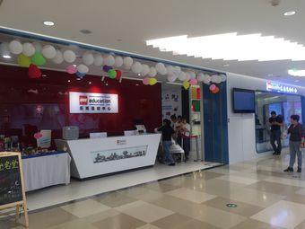 乐高活动中心
