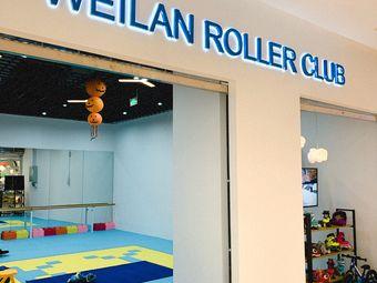 WEILAN ROLLER CLUB