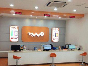 中國聯通·手機卡特約店