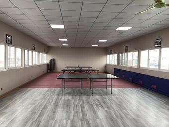 光彩乒乓球俱乐部