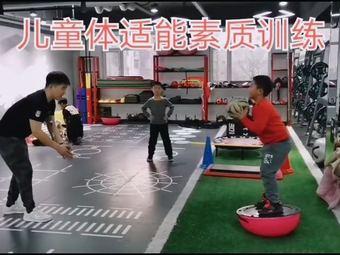 纳美健身儿童体适能训练中心