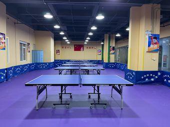 乒博乒乓球俱乐部(荔隆广场店)