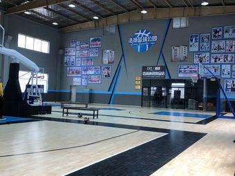 浩扬篮球公园