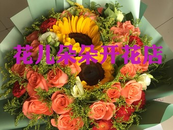 花儿朵朵开花店