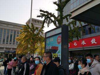 徐州站(老火车站)公交站