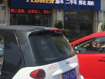 CAR&小陆的店新车
