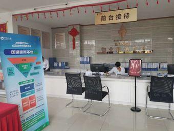 建华观园物业服务中心