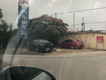 汽车加气站