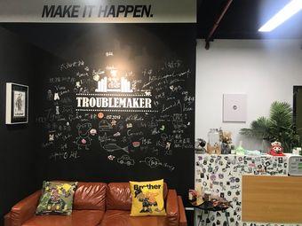 TROUBLEMAKER健身俱乐部