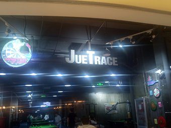 JUETRACE