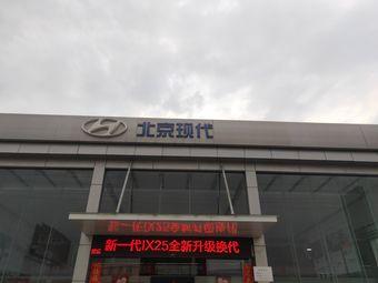北京现代南熙4S店