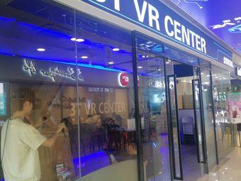 3T VR CENTER